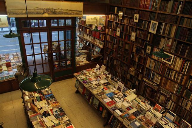 librarias